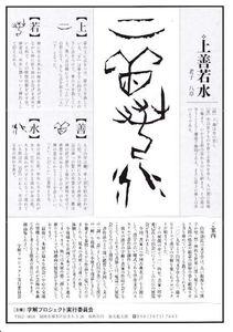 字解1.jpg